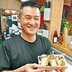 味力びと 〜 故郷の旬 彩る新名物 畑中 章さん 弁当と総菜の店「和彩あきら」