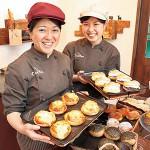 味力びと 〜 みんなが集うパンの広場  カフェベーカリー「クルトン」  山本友理さん・恵さん