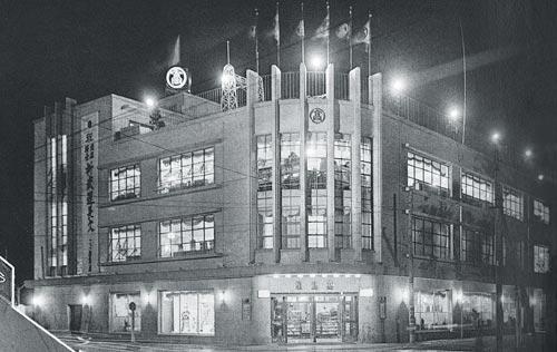 写真館⑰ 〜 髙島屋〈1938年〉 | ニュース和歌山