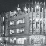 写真館⑰ 〜 髙島屋〈1938年〉