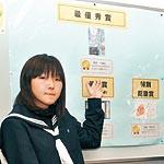 和歌山県立図書館 コンクール中高生の推し本〝POP〟で  和商1年 根来さん最優秀賞