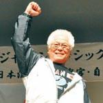 日本初 80歳で100㌔ ベンチプレス 藤田俊夫さん夢叶え「天に昇る気持ち」