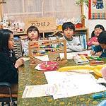 こどもまつり 小学生が企画会議 3月 21日 みその商店街