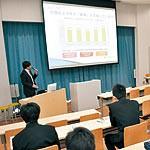 和工生 創業学ぶ 政策金融公庫職員が授業