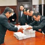 医大への薬学部増設を 薬剤師会らが署名3万筆