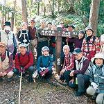 KIGA 熊野古道歩いて5年 4、5月の雲取越でゴール