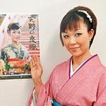 平家物語の悲恋 歌に 宮本静さん新作 『天野の恋塚』