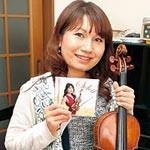 〝夢交換〟でつむいだ音色 ヴァイオリニスト 北島佳奈さん 初のCD『ソレイユ』発売