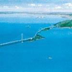 半世紀No.33 〜 1996年(H8)紀淡連絡道路 気運高める 時代に揺れる大プロジェクト