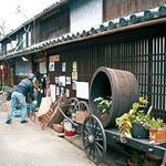 半世紀No.46 〜 2009年(H21)古民家に新たな息吹 黒江ぬりもの館が再開