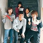 DIYで暮らし素敵に 学生グループ リプランタン 改修自由の物件PR