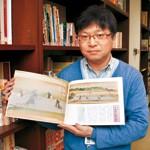 『赤坂御庭図画帖』発行 和歌山市立博物館 徳川家の名園