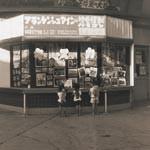 写真館⑳ 〜 映画館 「朝映」〈1970年頃〉