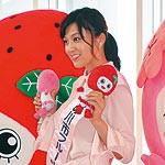 女優 藤原紀香さん 紀の川市フルーツ大使に 果樹王国を世界へPR