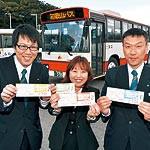 貴志川線と和歌山バス 連携し初のフリー乗車券