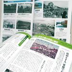 『ニュース和歌山が伝えた半世紀』 故郷の表情 追い続けた軌跡 好評連載に多彩な特集 4月18日刊行 坂本冬美らインタビューも