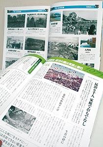 20150418honhiraku
