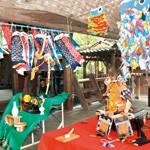 子どもの願い 鯉のぼりへ 5月5日まで 春日神社