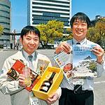和歌山市 ふるさと納税 6倍に 返礼品充実させ注目度UP