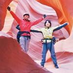 ハネムーンは自転車世界一周 和歌山市の辻陽平さん、夕佳さん夫妻