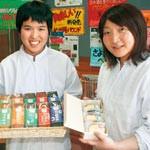 菓子「紀州路パウンド」 目指すは新和歌山名物 あすなろ共同作業所 働く場確保へ開発
