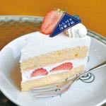 ショートケーキ名鑑vol.1 ハシグチ洋菓子店 苺のショートケーキ