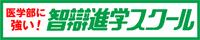 banner_tiben