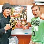 プロレスラー 田中将斗選手 11年ぶり 凱旋試合