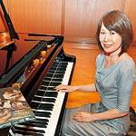 演奏会 支える人材集まれ ピアニストの上野山彩子さん 公演にボランティア席