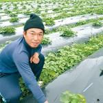 未来耕す青年農業者