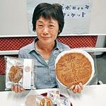和歌山県内の玉子せんべい一堂に 和菓子作りや抹茶体験も