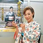 宮本静さんメジャーデビュー 6月24日『我が名は青洲』全国発売