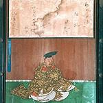 和市指定文化財 新たに2件 玉津島神社 「三十六歌仙額」など