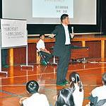 大震災から命を守るには 大阪市消防局元隊長 木村さん 和大附属中で講演