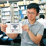Wi—Fiでおもてなし 和歌山県 今年度中に目標千ヵ所