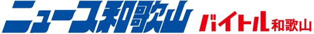 logo_special