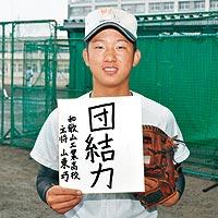 20150708yakyuuhitowakou