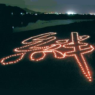 竹房の水難事故から100年 8月15日 紀の川で恒例の万燈会 犠牲者しのび灯ろう流し