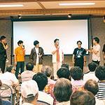 『ISHICHI』上映 8月にトークセッション