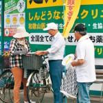 四箇郷地区に新駅を 住民が署名集め要望書 車両センターの活用提案