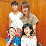 宮前小の林弥生愛さん 病と闘い〝一期一会〟 6年間振り返る写真絵本