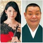落語とヴァイオリンの饗宴 9月21日 桂三歩さん、寺下真理子さん