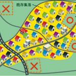 農地守り市街化抑制 和歌山県と和歌山市  開発基準見直し