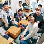 将棋の楽しさ 子どもたちへ 25歳の三嶋聖奈さん ハイツの1室借り教室