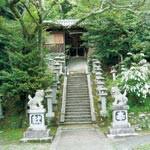 名草戸畔④ 〜 幸せの3神社