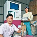 紀の川市 はまだ 古紙回収でエコポイント 複数店と提携し商品券