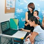 働くママへ第一歩 和歌山市 子育て拠点に求人情報