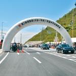 第2阪和国道 一部開通 大谷−平井ランプ