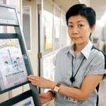 認知症へ早期対応 和歌山市 県内初の支援チーム