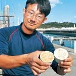真鯛のアイス 食べてみタイ? マリーナ海釣り公園 塩とバニラ 2種類